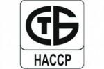 HACCP – анализ рисков и контроль критических точек успешно внедрен